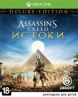игра Assassin's Creed: Origins Deluxe Edition Xbox One - Assassin's Creed: Истоки - русская версия