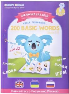 Інтерактивна розвиваюча книга Smart Koala '200 перших слів' (Сезон 2)