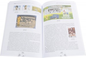 фото страниц Футбол. История чемпионатов мира на почтовых марках. Начало (1930-1974 года) #4