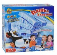 Настільна гра Fun Game 'Паніка в Арктиці' (8001)