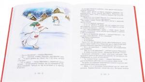 фото страниц Все про Дедморозовку #7