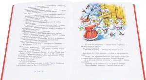 фото страниц Все про Дедморозовку #6