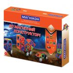 3D магнитный конструктор Магникон 40 деталей (МК-40)