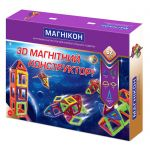 3D магнитный конструктор Магникон 62 детали (MK-62)