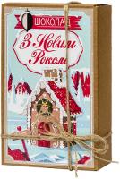 Подарок Шоколадный крафтовый набор 'З Новим роком'