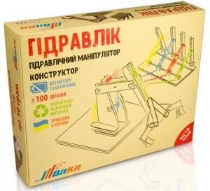 Гидравлический конструктор BitKit манипулятор 'Гидравлик' (BK0002)