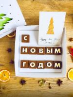 Подарок Подарочный набор 'Новогодний комплимент'