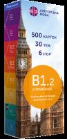 Книга English Student. Флеш-картки для вивчення англійської мови (Intermediate B1.2)