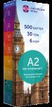 Книга English Student. Флеш-картки для вивчення англійської мови (Pre-Intermediate A2)