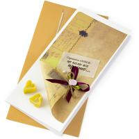 Листівка для закоханих (232456)