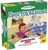 Развивающая настольная игра Звезда 'Простоквашино. Английский язык' (8961)