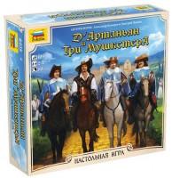 Настольная  игра Звезда 'Д'Артаньян и три мушкетера' (8935)
