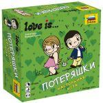 Настольная игра Звезда 'Love is… Потеряшки' (8957)