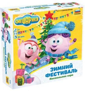 Настольная  игра Звезда 'Смешарики. Зимний фестиваль' (8701)