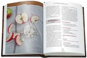 фото страниц Искусство натурального сыроделия #2