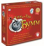 Настольная игра Piatnik 'Тик Так Бумм' (798092)