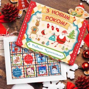 Подарок Шоколадный набор 'З Новим Роком' (маленький 60 г)