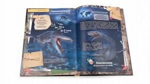 фото страниц Динозавры 4D. Энциклопедия в дополненной реальности #2