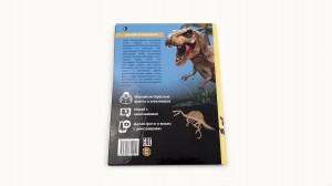 фото страниц Динозавры 4D. Энциклопедия в дополненной реальности #3