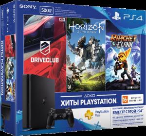 Sony PlayStation 4 Slim 500 Gb Black (3 игры и подписка Playstation-plus в подарок)