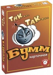 Настольная игра Piatnik 'Тик Так Бумм, карточная' (785191)