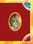 фото страниц Пряничный домик и другие сказки #5