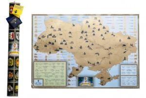 фото Скретч-карта Украины My Native Map #2