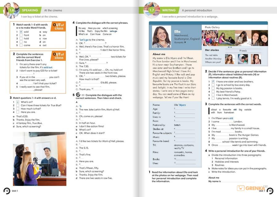 Гдз family and friends 4 class book ответы advanced