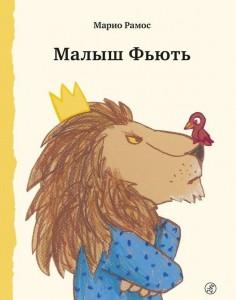 страница 850 детские книги купить книги для детей в
