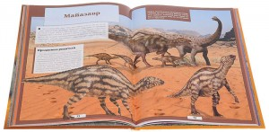 фото страниц Все тайны динозавров. Энциклопедии с дополненной реальностью #3