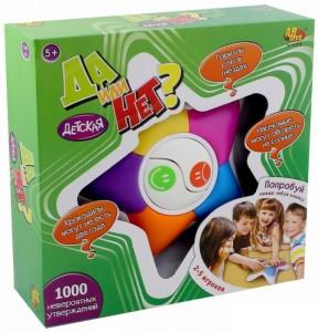 Детская настольная игра 'Да или нет?'