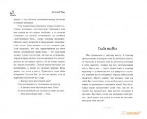 фото страниц Кофейня (суперкомплект из 3 книг) #7