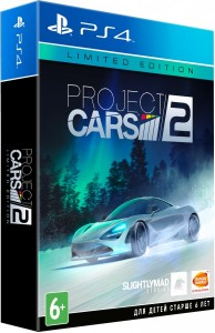 игра Project Cars 2 Limited Edition PS4 - Русская версия