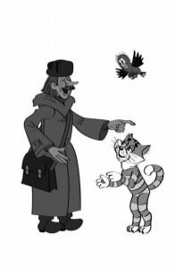фото страниц Старые и новые истории о Простоквашино #2