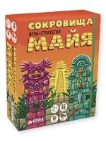 Игра. Сокровища майя