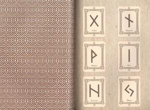 фото страниц Руны. Теория и практика работы с древними силами #16