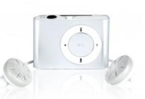 MP3 плеер с наушниками (серебрянный)