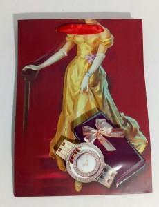 фото Подарочный пакет с 3D аппликацией и глиттером (24 х 18 х 9 см) #2