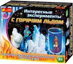 Интересные эксперименты с горячим льдом