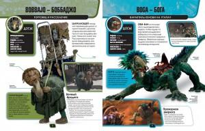 фото страниц Звёздные Войны. Энциклопедия персонажей #4