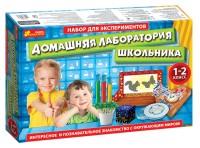 Набор для экспериментов 'Домашняя лаборатория школьника. 1-2 класс'