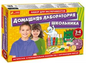 Набор для экспериментов 'Домашняя лаборатория школьника. 3-4 класс'