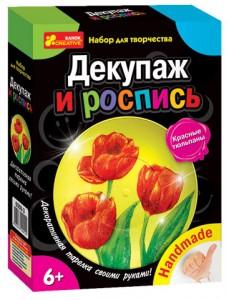 Декупаж и роспись. Красные тюльпаны. Декоративная тарелка
