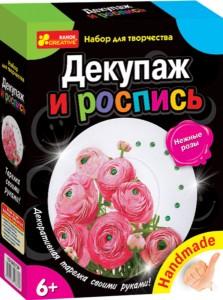 Декупаж и роспись. Нежные розы. Декоративная тарелка