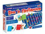 Настільна гра для вивчення англійської мови 'Гра в питання'