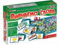 Настільна гра для вивчення англійської мови 'Вивчаємо слова'