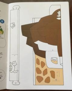 фото страниц Зоопарк. Книга-игра #2