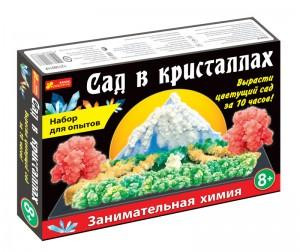 Набор для опытов 'Сад в кристаллах'