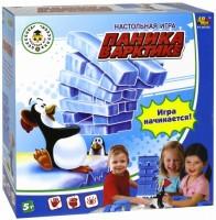 Настольная игра 'Паника в Арктике' (РТ-00763)