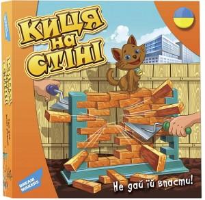 Настільна гра Dream Makers 'Киця на стіні' (1503_UA)